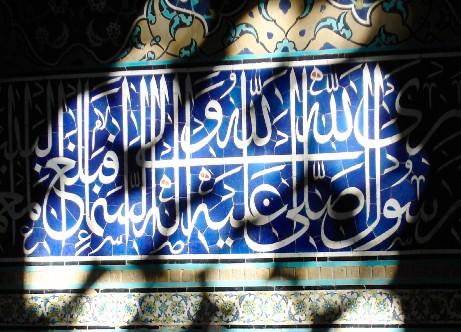Arabischer Schriftzug